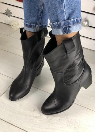 Демисезонные кожаные ботинки полусапожки чёрные