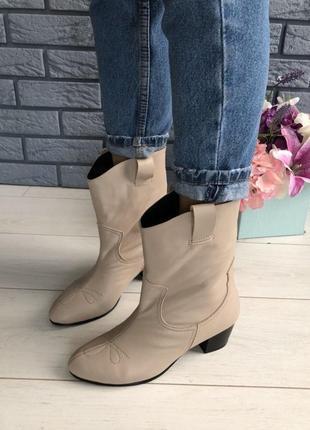 Демисезонные кожаные ботинки полусапожки бежевые