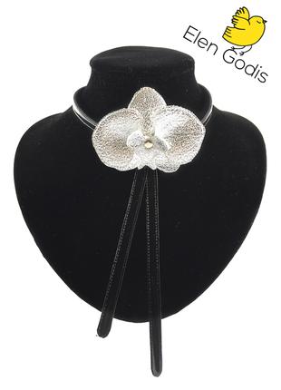 Колье чокер/орхидея/из кожи/серебро/черный лак/от дизайнера elen godis