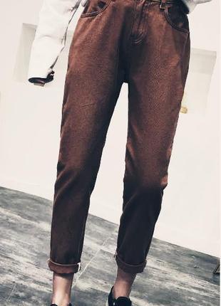 Винтажные/итальянские/шоколадные джинсы бойфренды mom chocolate класса lux elitair.