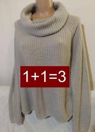 Теплый стильный свитер реглан  оверсайз