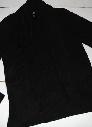 Импортная офисная кофта-кардиган   большой выбор теплой одежды! торг!