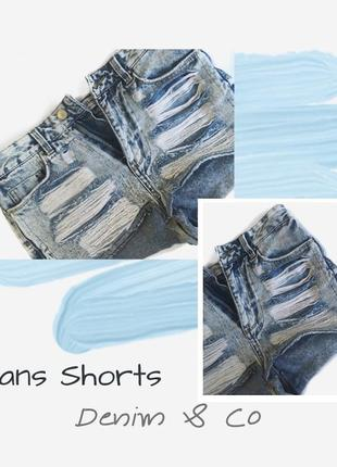 Джинсовые шорты с завышенной талией и потертостями от denim&co