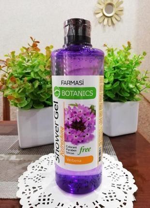 Гель для душа вербена farmasi botanics verbena shower gel