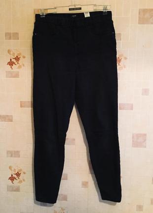 Супер джинсы скини/ скины / скинни / джеггинсы ❤️✨