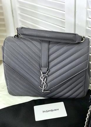 Кожаная стёганая сумка в стиле yves saint laurent