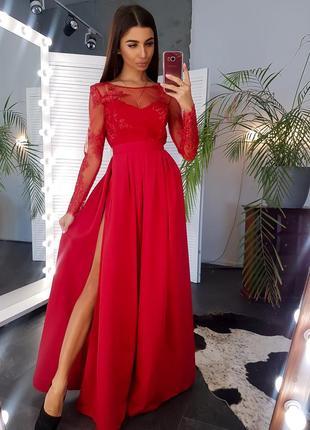 Вечернее красное платье в пол с кружевным верхом