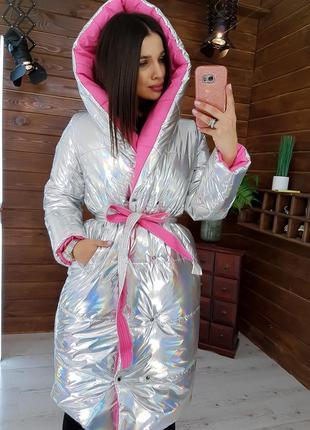 Теплая двухсторонняя дутая куртка - зефирка
