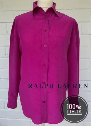 Шелковая рубашка блуза с длинным рукавом пурпурного цвета от ralpf lauren xs/6/34.