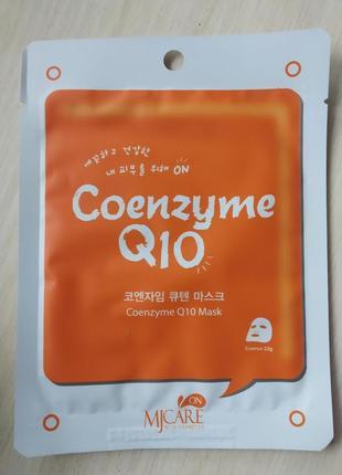Маска для лица тканевая с натуральным коэнзимом mj on q10 mask - 23 г