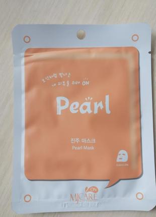 Маска с жемчугом тканевая для лица mj on pearl mask - 23 г