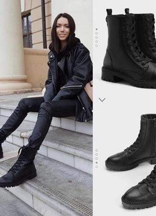 Новые кожаные ботинки bershka