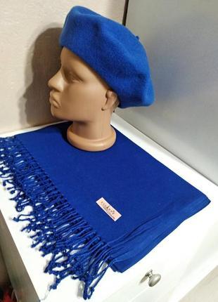Комплект чешский фетровый берет tonak и шарф палантин синий