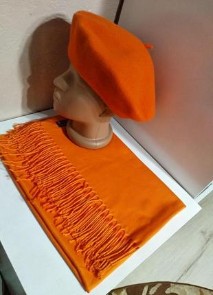 Комплект чешский фетровый берет tonak и шарф палантин оранжевый