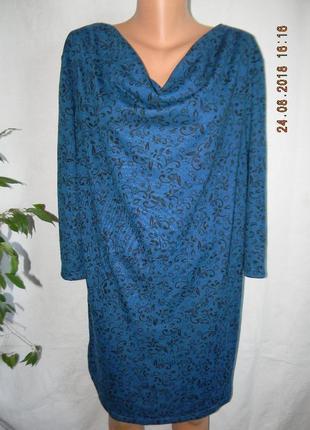 Теплое платье туника большого размера original core