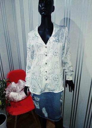 Афигенная необычная смелая атласная блуза рубашка