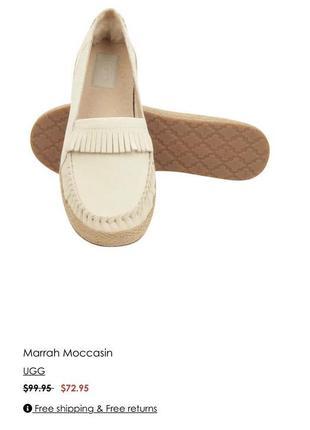 Ugg оригинал! мокасины,  повседневная удобная обувь 👟