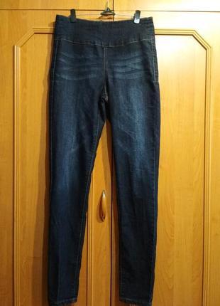 Джинсовые штаны pieces