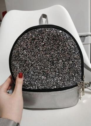 Рюкзак портфель серебрянный