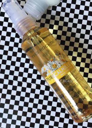 Мицеллярное масло для снятия макияжа pure calmille yves rocher ив роше
