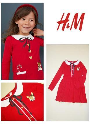 Рождественское / новогоднее платье помощницы санты h&m 6-8 лет