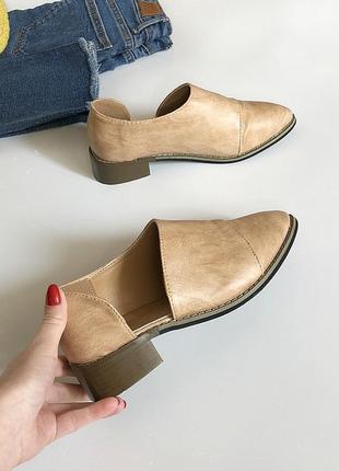 Обалденные туфли-лодочки беж zara (лоферы)