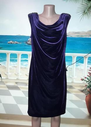 Велюрова сукня фіолетового кольору з пагогами та стягуючою підкладкою!