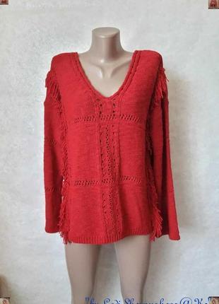 Фирменный next свитер сочного красного цвета с бахрамой, размер м-ка