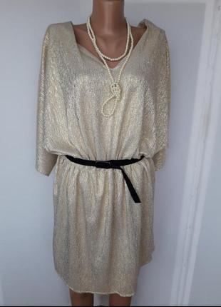 Золоте плаття