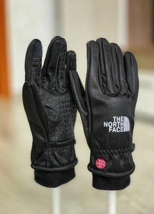 👻супер xодовые перчатки