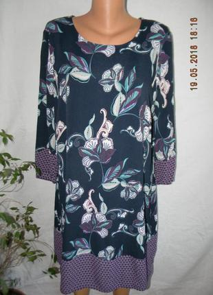 Платье с принтом большого размера john rocha