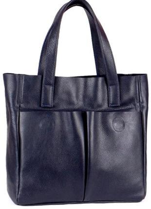 Женская сумка тоут из натуральной синей кожи с накладными карманами