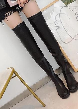Сапоги ботфорты высокие выше колена чёрные эко кожа на плоской подошве