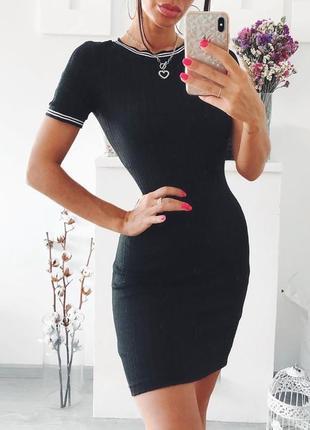 Платье в рубчик по фигуре