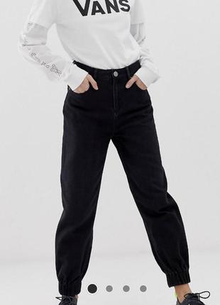 Asos джинси