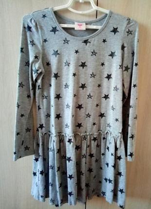 Платье в звёздочку.