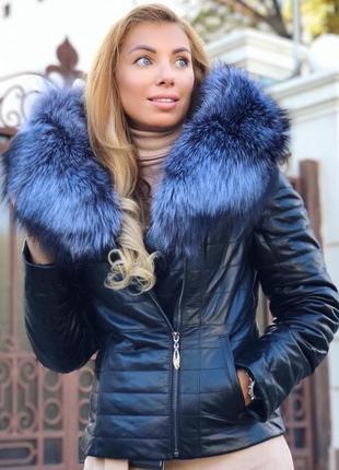 Кожанная куртка с мехом чернобурки