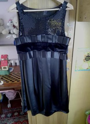 Вечернее супер платье