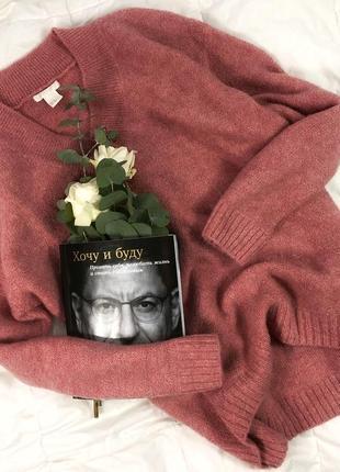 Пыльно розовый асимметричный свитер