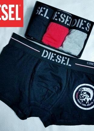 Набор мужских боксеров diesel