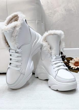 Ботинки белая кожа  очень стильные качественные тёплые красивые