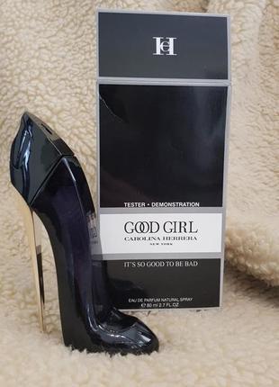 Good girl духи