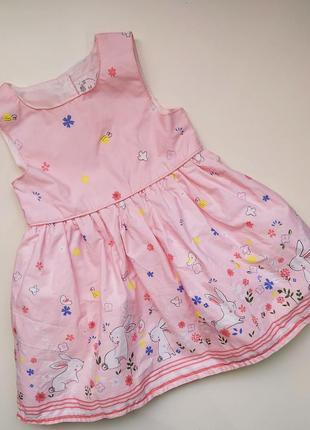 Платье primak