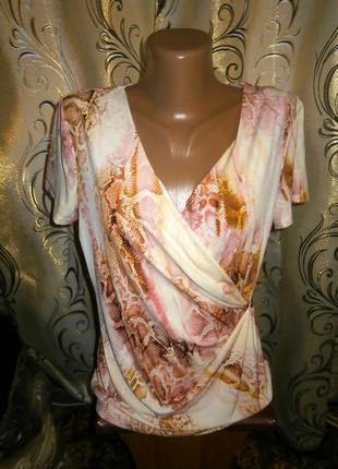 Шикарная женская блуза episode