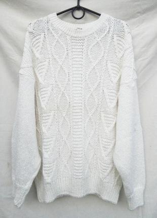 Объёмные свитер крупной вязки с косами джемпер белый оверсайз германия