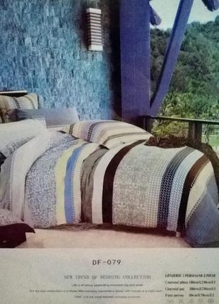 Двуспальный комплект постельного белья.