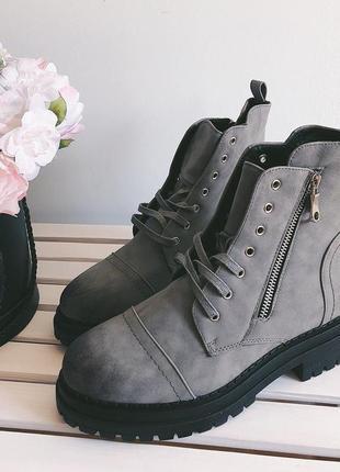 Серые осенние ботинки демисезонные весенние берцы тимбы полусапожки сапоги