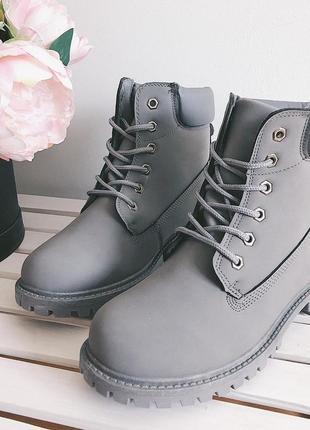 Серые ботинки тимбы берцы демисезонные осенние весенние пооусапожки ботиночки сапоги