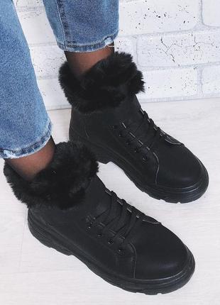 Черные зимние ботинки с мехом берцы полусапожки сапоги