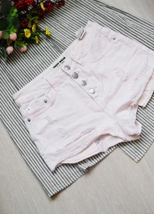 Крутые розовые шорты на худышку tally weijl 32 xxs